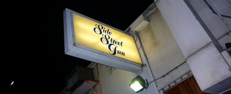 Side Street Inn