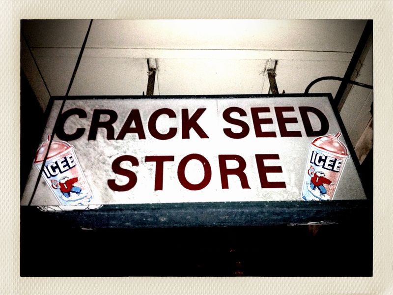 Crack Seed
